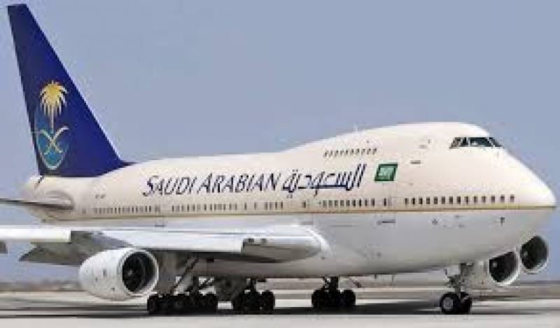Saudi Airlines to start Hajj booking from June 22