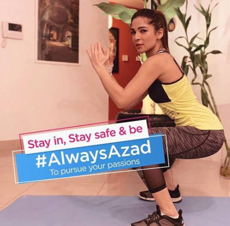 Ayesha Omar inspires fans to stay fit in self-isolation