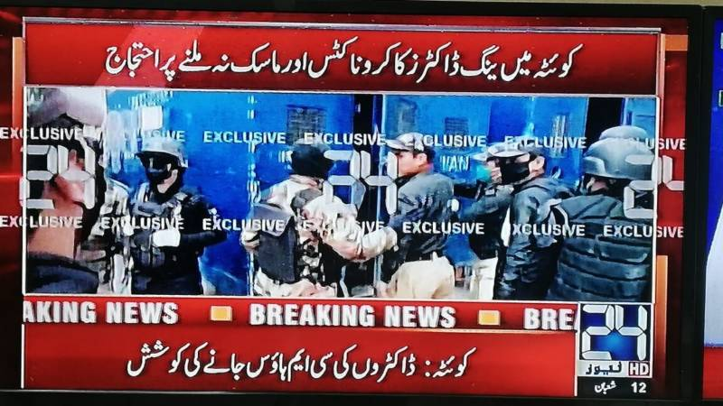 Police baton charge, arrest doctors in Quetta
