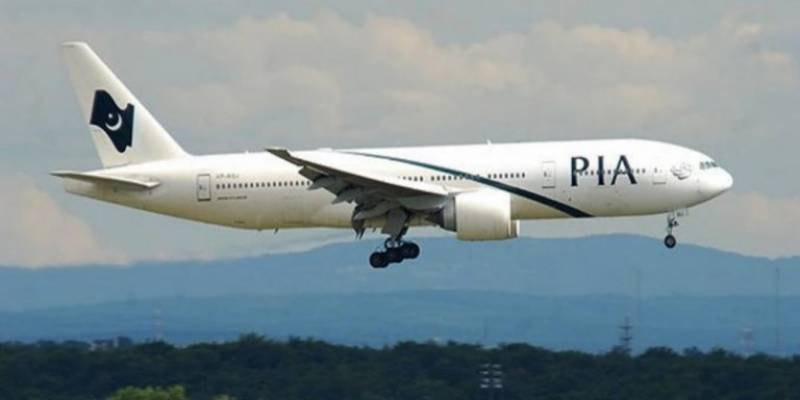 Another PIA flight carries 405 British nationals to Manchester