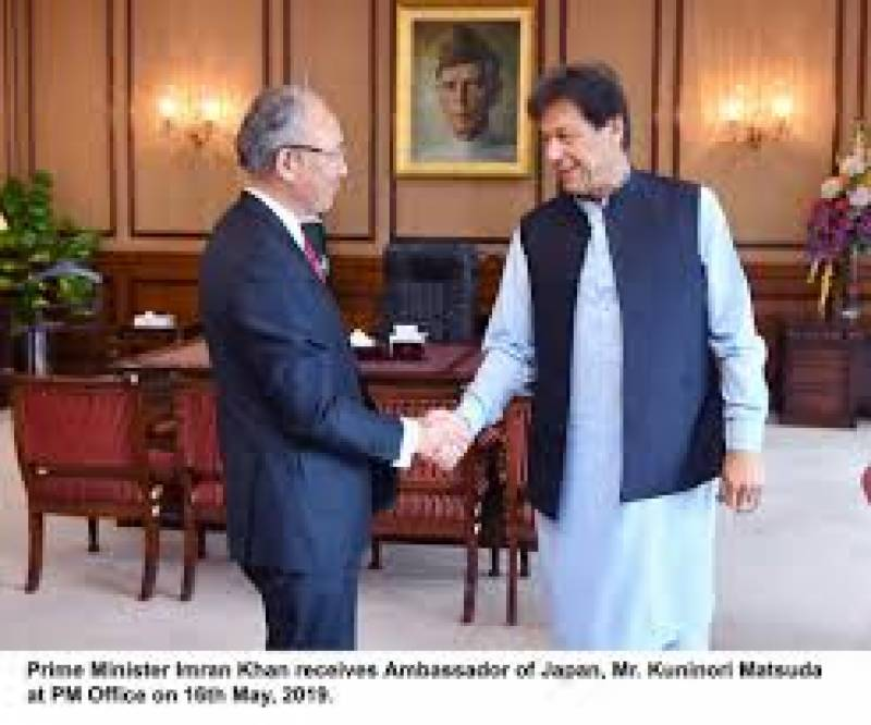 Japan to provide second cache of assistance to Pakistan