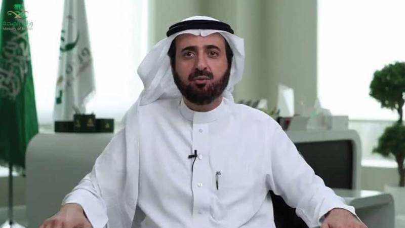 Saudi Arabia expects up to 200,000 virus cases within weeks: minister