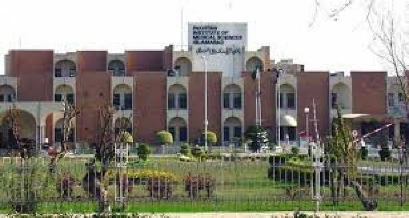 Coronavirus found in 23 patients, four staff members at PIMS