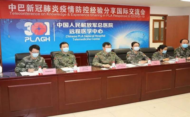 Pakistani, Chinese armies share Covid-19 experience in video moot