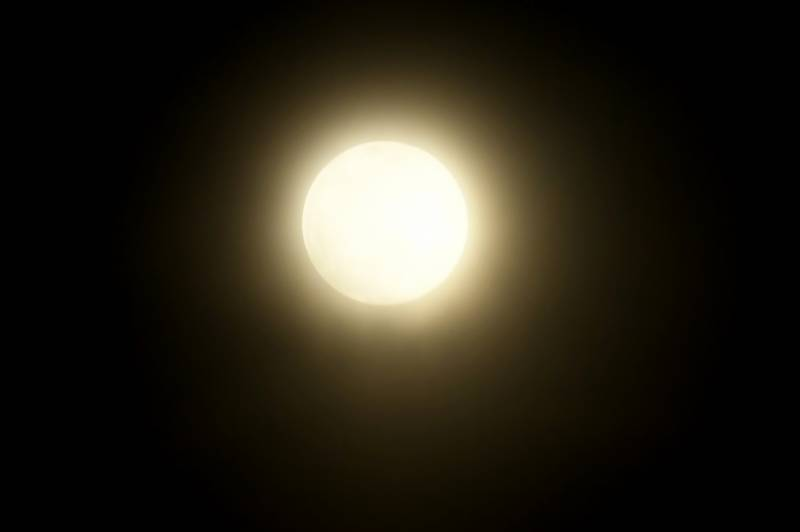 'Pink Supermoon' of 2020 can be witnessed in Pakistan today