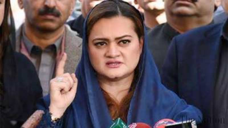 PM should resign to set an example of self-accountability: Marriyum