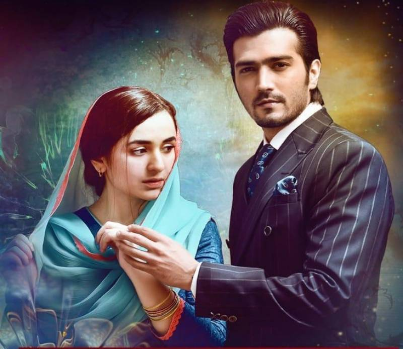 Raaz-e-Ulfat first episode wins hearts of the audience