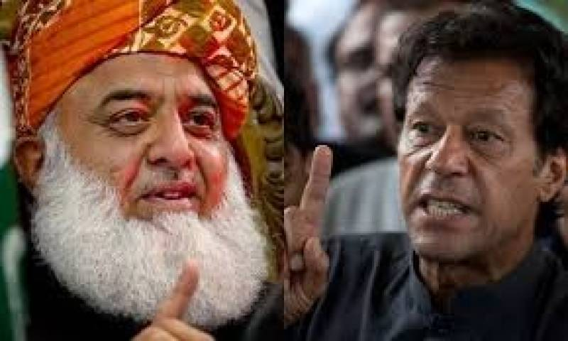 Report on flour, sugar crises an attempt to cover up rift in PTI: Fazl