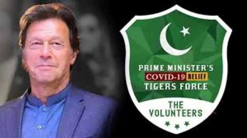 PM extends deadline for Corona Relief Tiger Force's registration