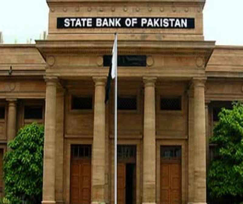 SBP floats new refinance scheme for businesses to save workers