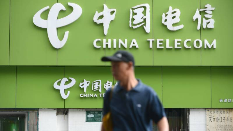 US threatens to block China Telecom from American market