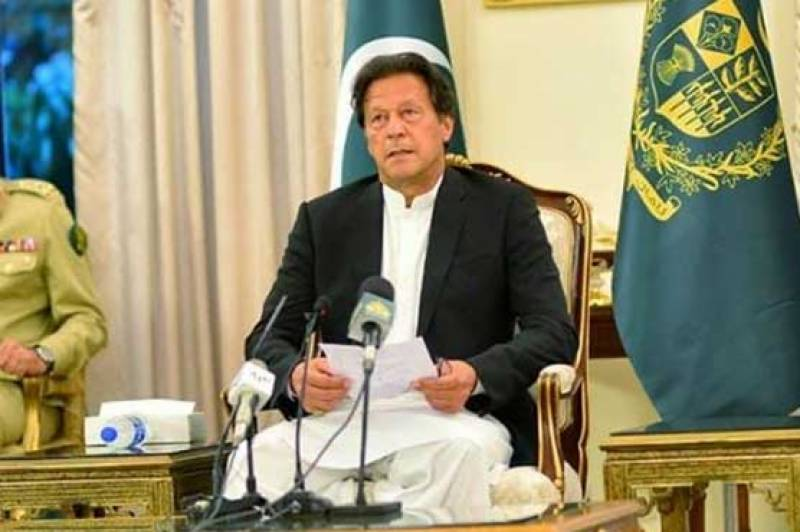 SBP package to improve economy: PM