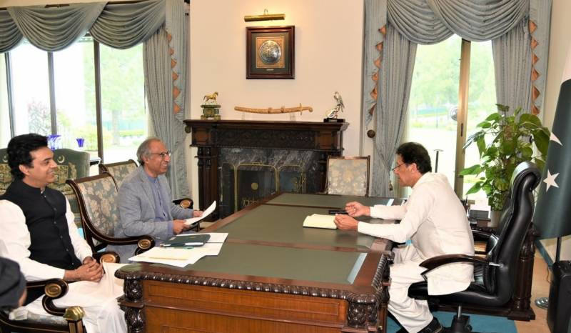 PM increases loan amount for youth up to Rs25m