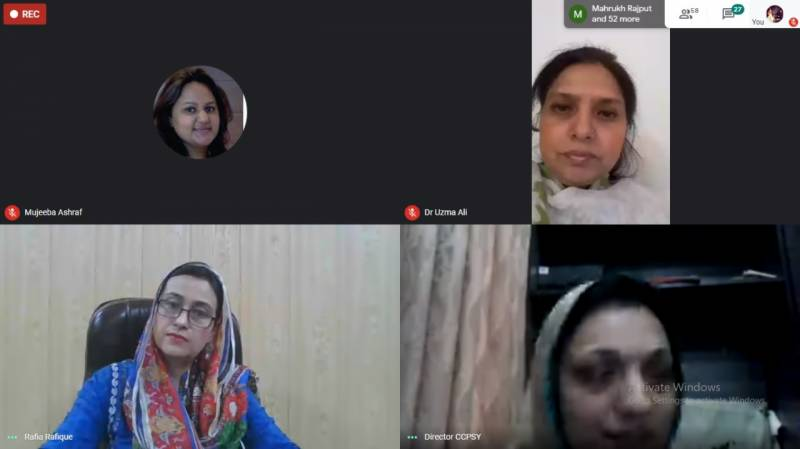 PU organizes first virtual conference on mental health