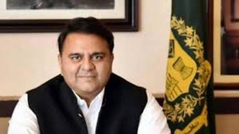 Ramazan expected to start on April 25: Fawad Ch