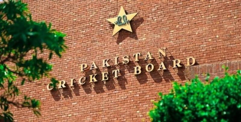 PCB donates in Rs10m in PM's relief fund