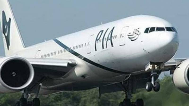 PIA takes 221 stranded Pakistanis back from Indonesia