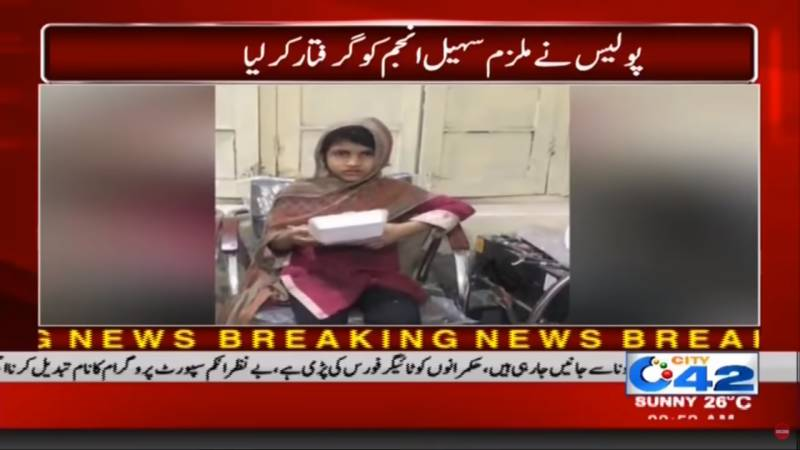 10-year-old maid tortured for 'stealing' Rs500