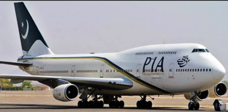PIA CEO to look into overcharging complaints from stranded Pakistanis