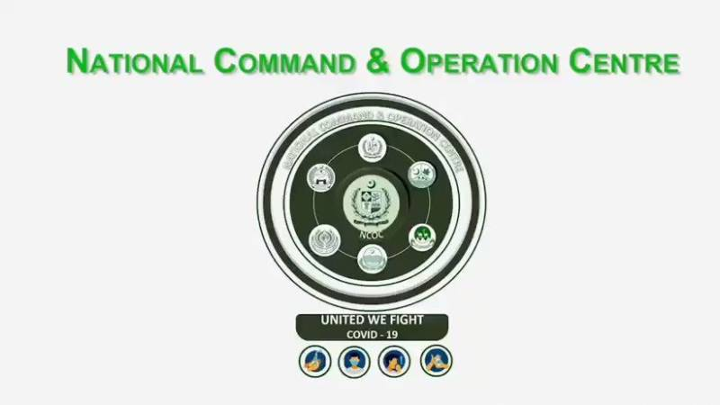 Foreign diplomates visit National Command and Operation Centre