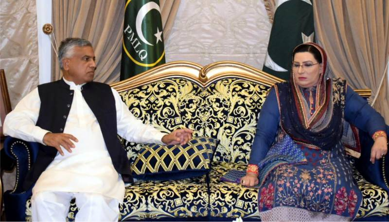 Firdous wants all political parties to work together