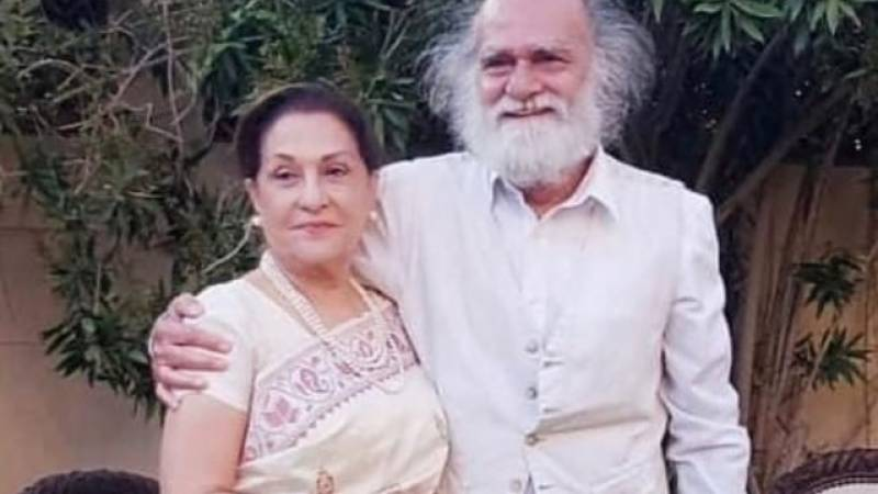 Samina, Manzar Sehbai thank fans with new picture from wedding