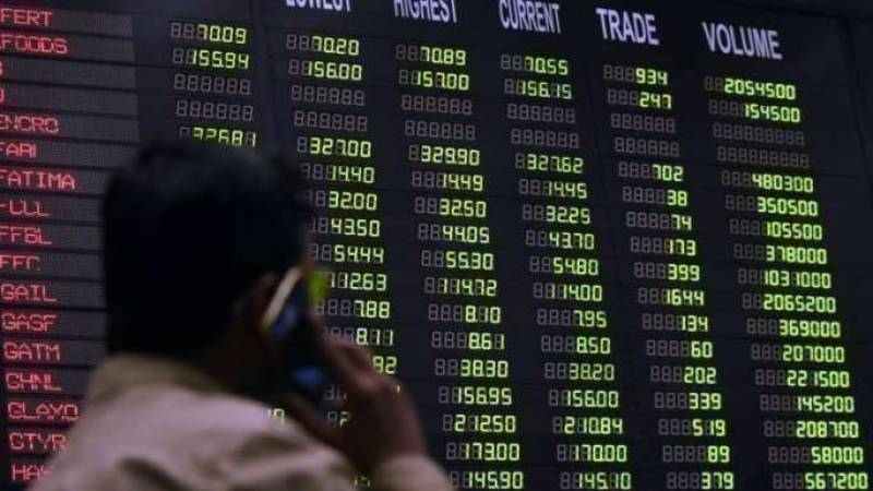 Stock Exchange makes more gains as session closed for Monday
