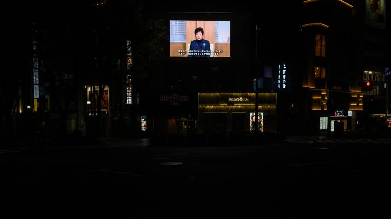Viral content: Tokyo governor's distancing call is online hit