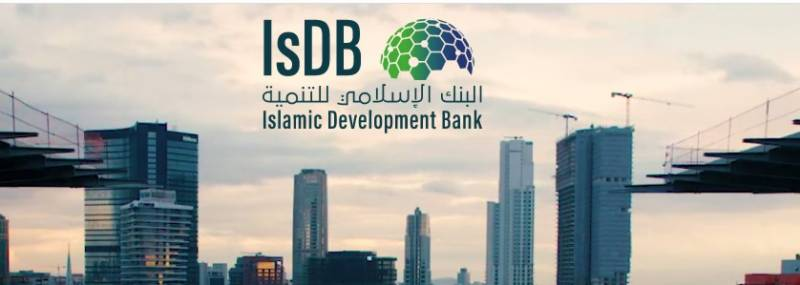 IsDB announces aid package for Pakistan