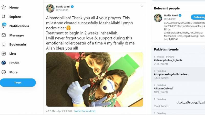 Nadia Jamil thanks well-wishers as she undergoes breast cancer treatment