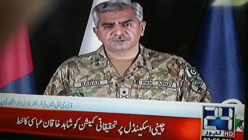 Targeted lockdown only for corona hotspots, clusters: DG ISPR