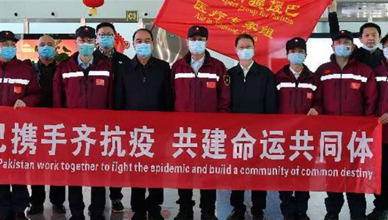 Team of Chinese doctors arrives in Pakistan