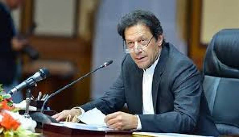 Govt plans to curb corona through artificial intelligence: PM