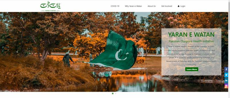 Pakistan launches initiative to engage health professionals working abroad