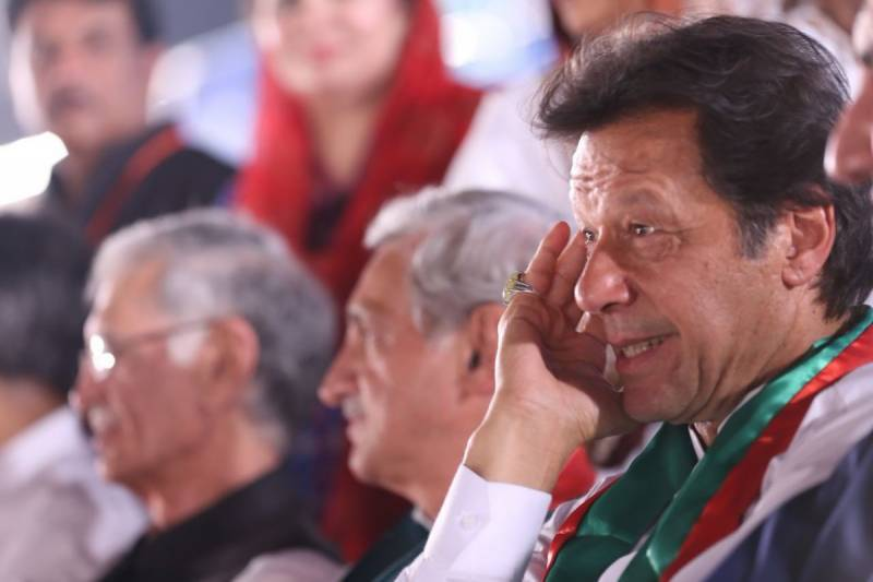 Imran remembers founding members on PTI's foundation day