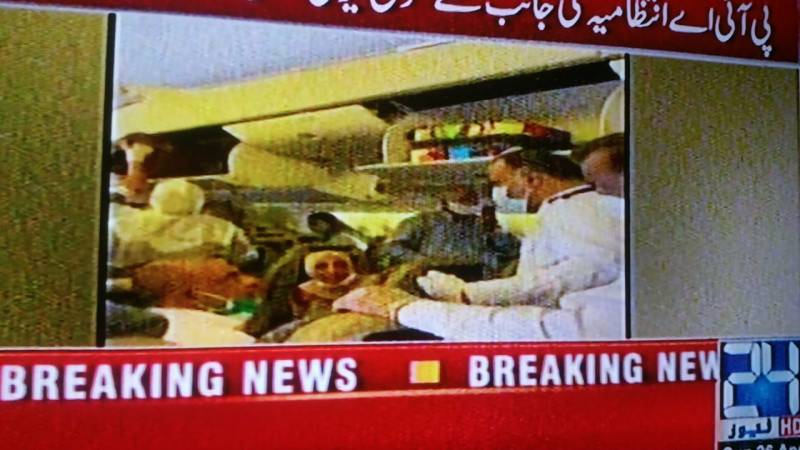 Chaos on PIA flight after passengers protest violation of SOPs