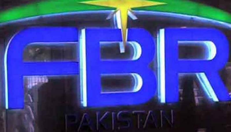 Revenue target for next fiscal year likely to be Rs5.1 trillion: FBR