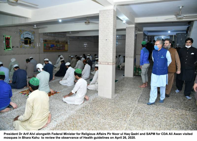 President Alvi reviews SOPs' implementation in mosques
