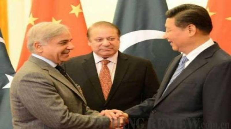 China's Communist Party commends Shehbaz, PML-N