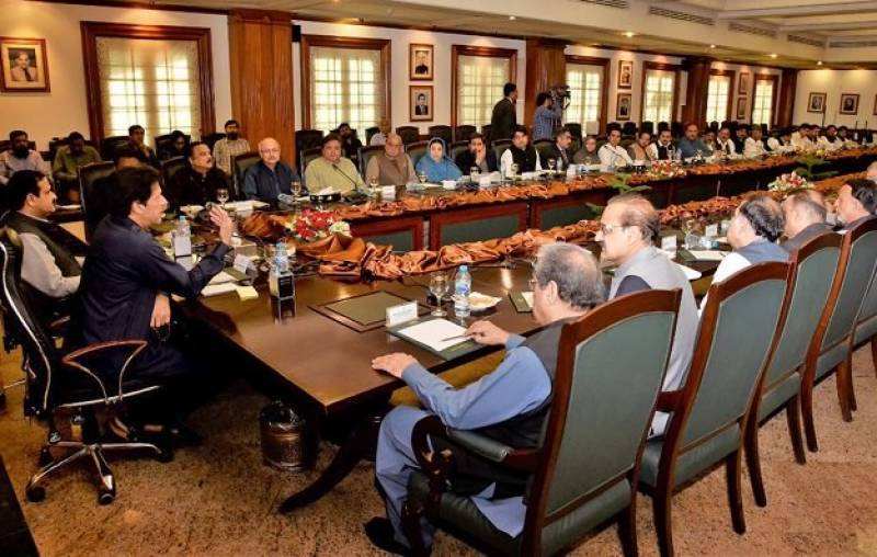 50-strong federal cabinet with 18 unelected members