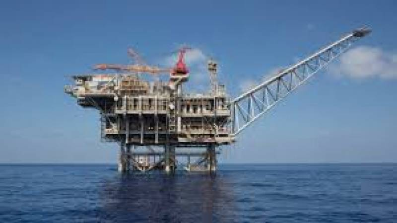 Lebanon offshore drilling finds no commercially viable gas: minister