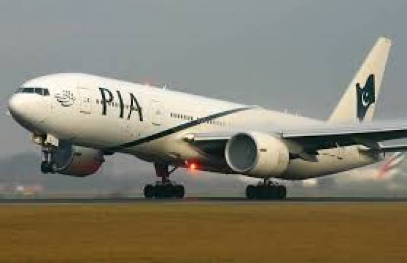 Domestic flight operation suspended until May 7
