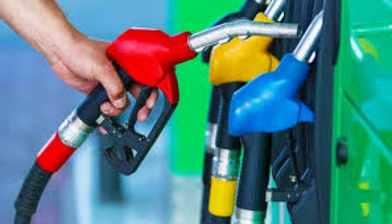 Govt slashes petrol price by Rs15/litre