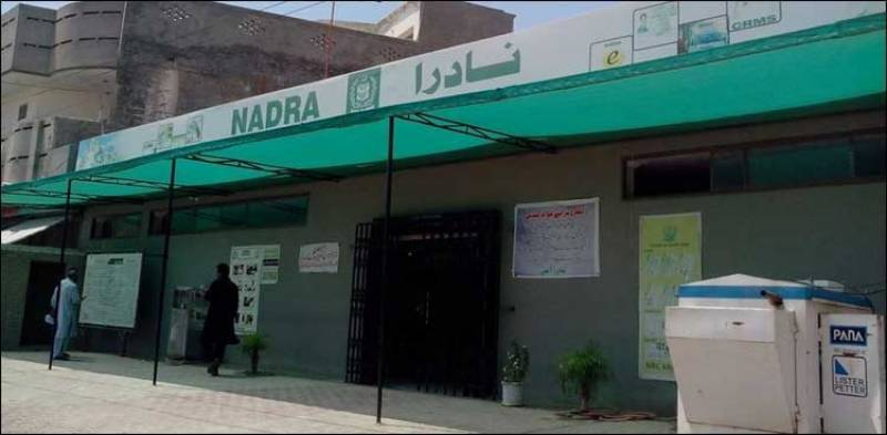 NADRA offices to reopen on May 4