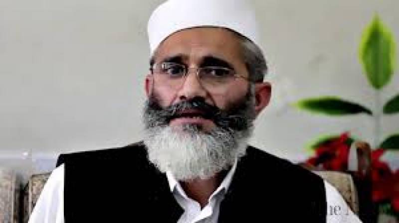 Siraj proposes to fix workers' wages at par with PM's salary
