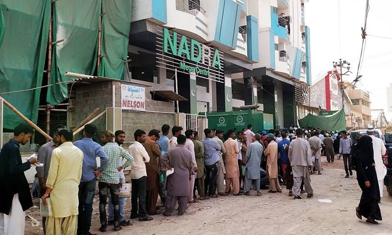 NADRA offices in Sindh to open today