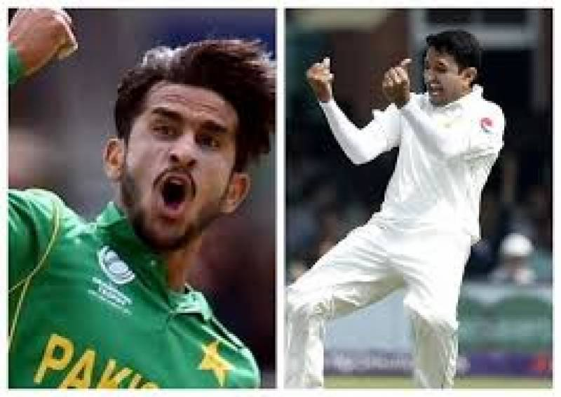 Abbas chooses Wasim Akram, Hasan Ali as his dream choice pair