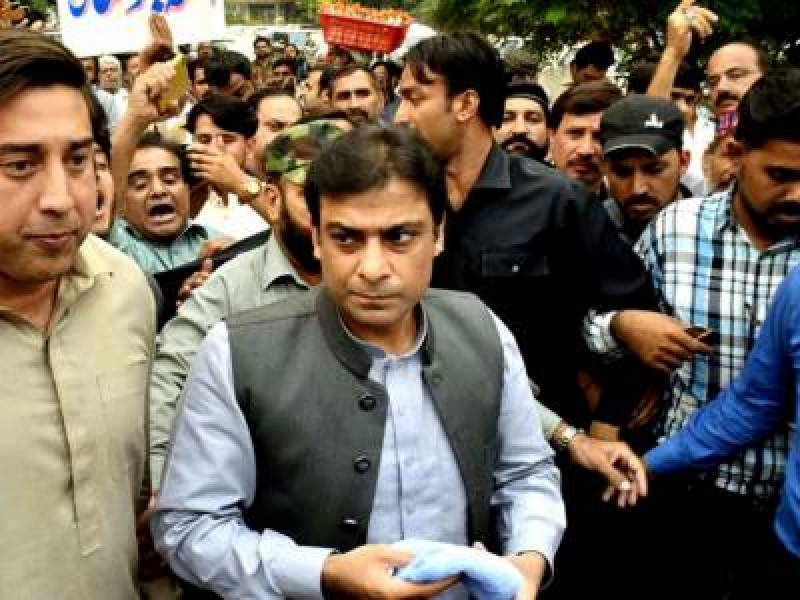 Court orders to ensure Hamza's appearance