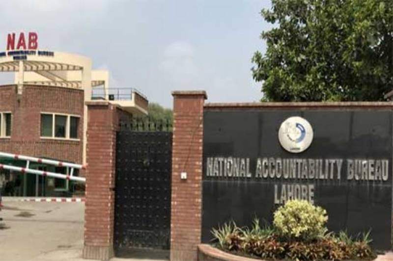 NAB says no record lost in fire at Lahore office