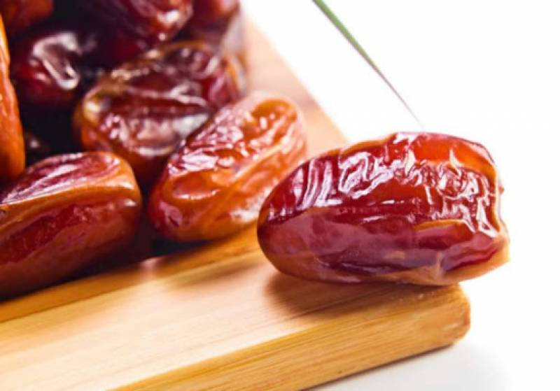 Utility Stores Corporation cancels 'shady tender' for purchase of dates
